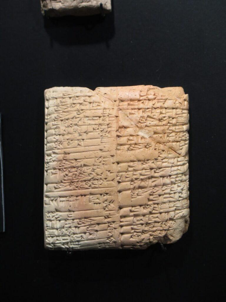 Tavle er fra Mesopotamien