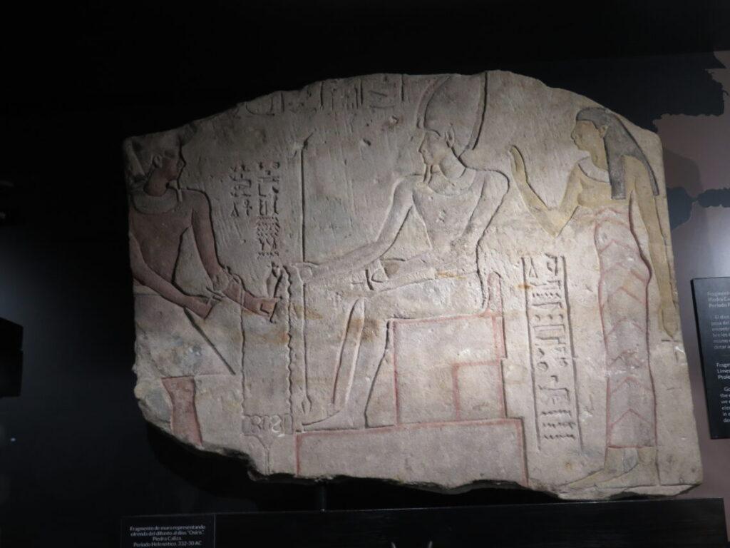 Et stykke af en mur fra 332-30 før vores tidsregning