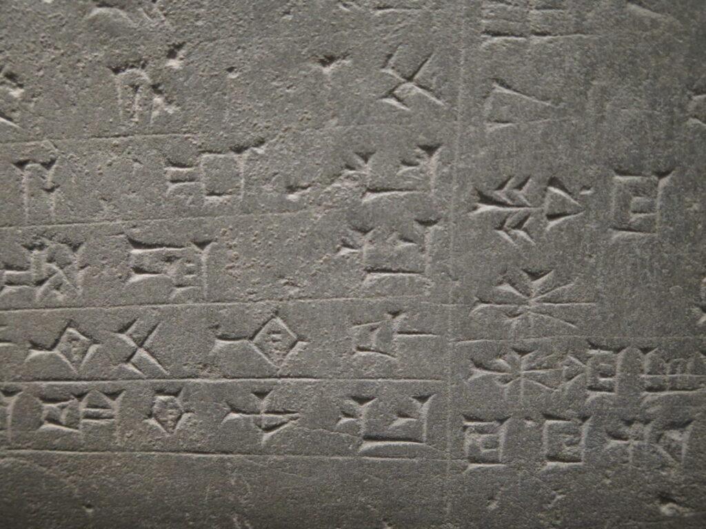 Nærbillede af tavle fra Babylon - år 1.126 - 1.105 før vores tidsregning