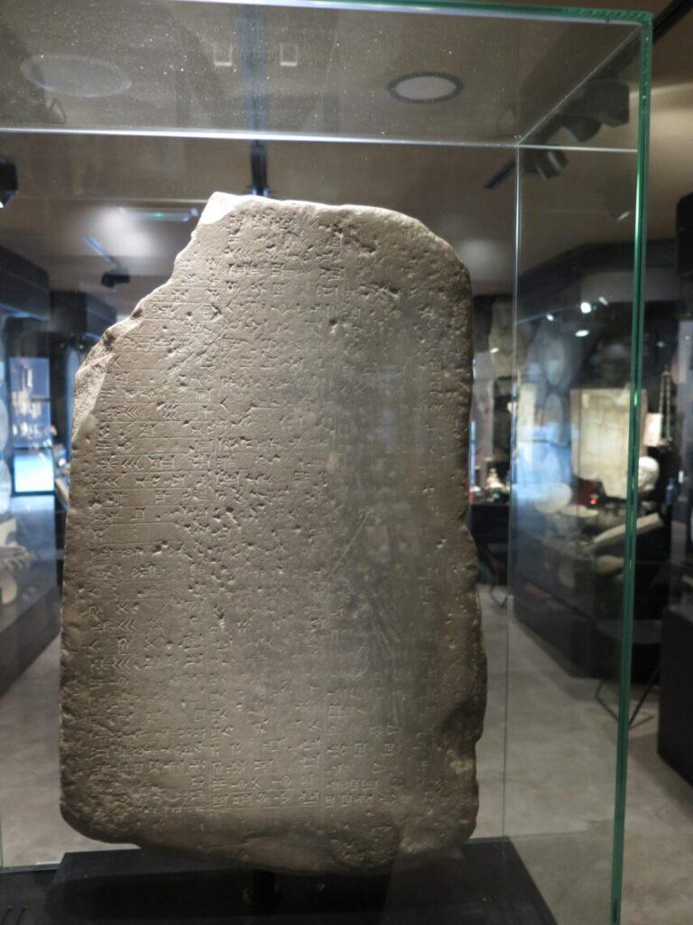 Tavle fra Babylon - år 1.126 - 1.105 før vores tidsregning