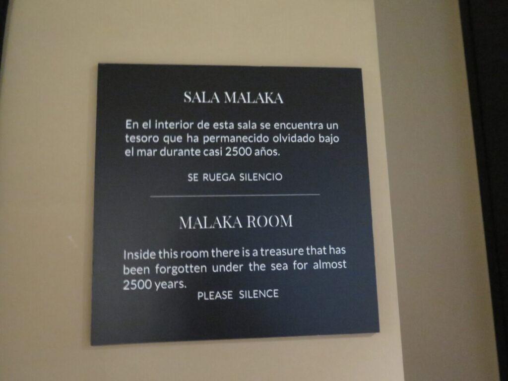 Malaka Salen på Museet Ifergan Collection